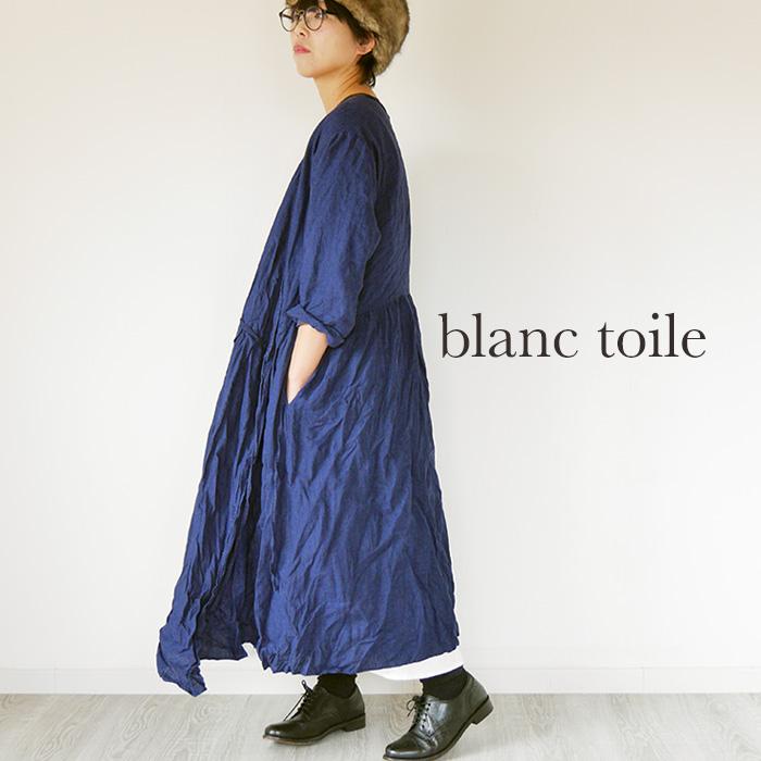 【new】リネンカシュクールワンピース/羽織り/ロングカーデ/linen/made in japan/日本製/blanc toile/ロング丈/カシュクール/ラップワンピース
