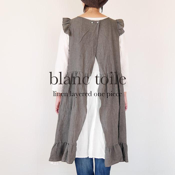 【new】linen リネンエプロンワンピース/レイヤードワンピース/バックフロントオープンワンピース/日本製/black/moca