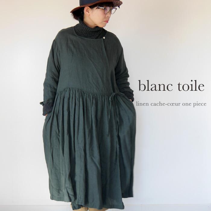 linen リネンカシュクールワンピース/羽織り/ローブ/ラップドレス/ロング丈/ポケット付き