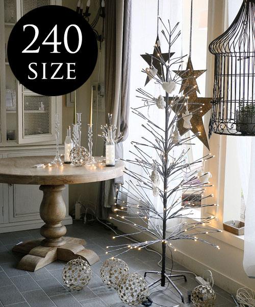 Fiorira un Giardino LEDライトツリー H240cm/ フィオリラ イルミネーション クリスマスツリー LED 240cm オーナメント 屋外 屋内 ガーランド インテリア かわいい 北欧 パーティ イベント アウトドア クリスマス