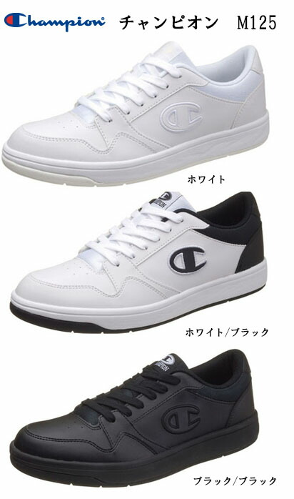 8807d5da5e2bd Champion champion M125 white sneakers to school shoes offer great help! White  sneakers 3E