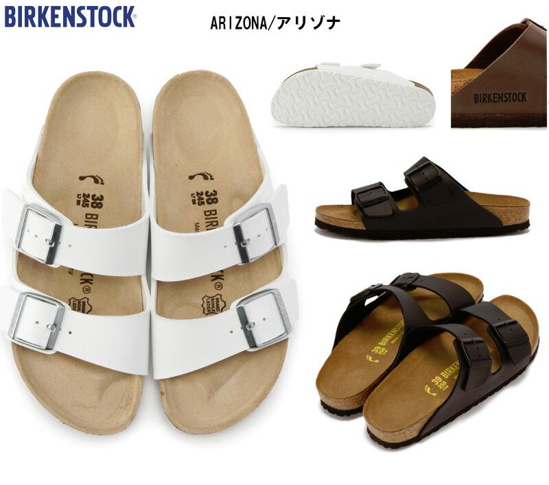 Sandals Of Type ビルケンシュトックアリゾ Regular The Belt Store LSVpUGqzM