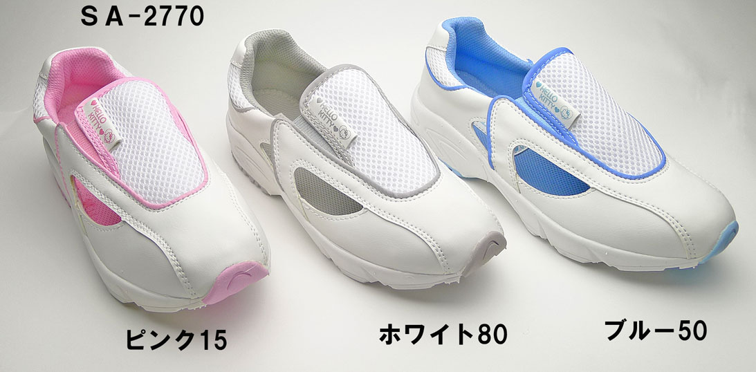 Easy wear and fatigue! Lightweight, breathable and ♪ Hello Kitty nurse shoes SA2770 SS02P02dec12