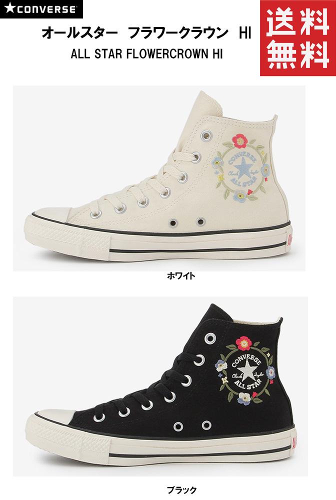 99a548781cd All Converse all-stars flower crown HI CONVERSE ALL STAR FLOWERCROWN HI  lady s two colors