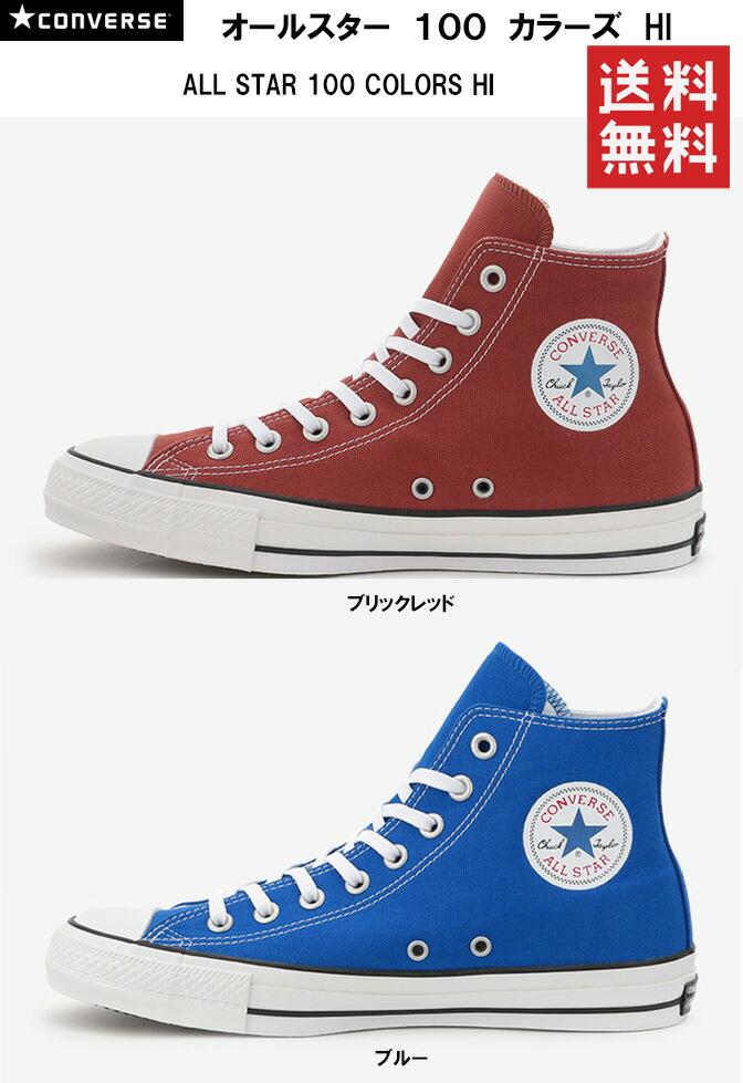 034f922429d4 A color arrangement model of