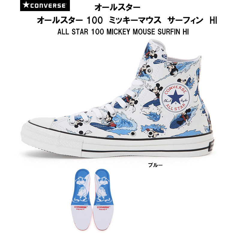 f918c829ed8d All-star 100 Mickey Mouse surfing HI ALL STAR 100 MICKEY MOUSE SURFIN HI  Converse (CONVERSE)