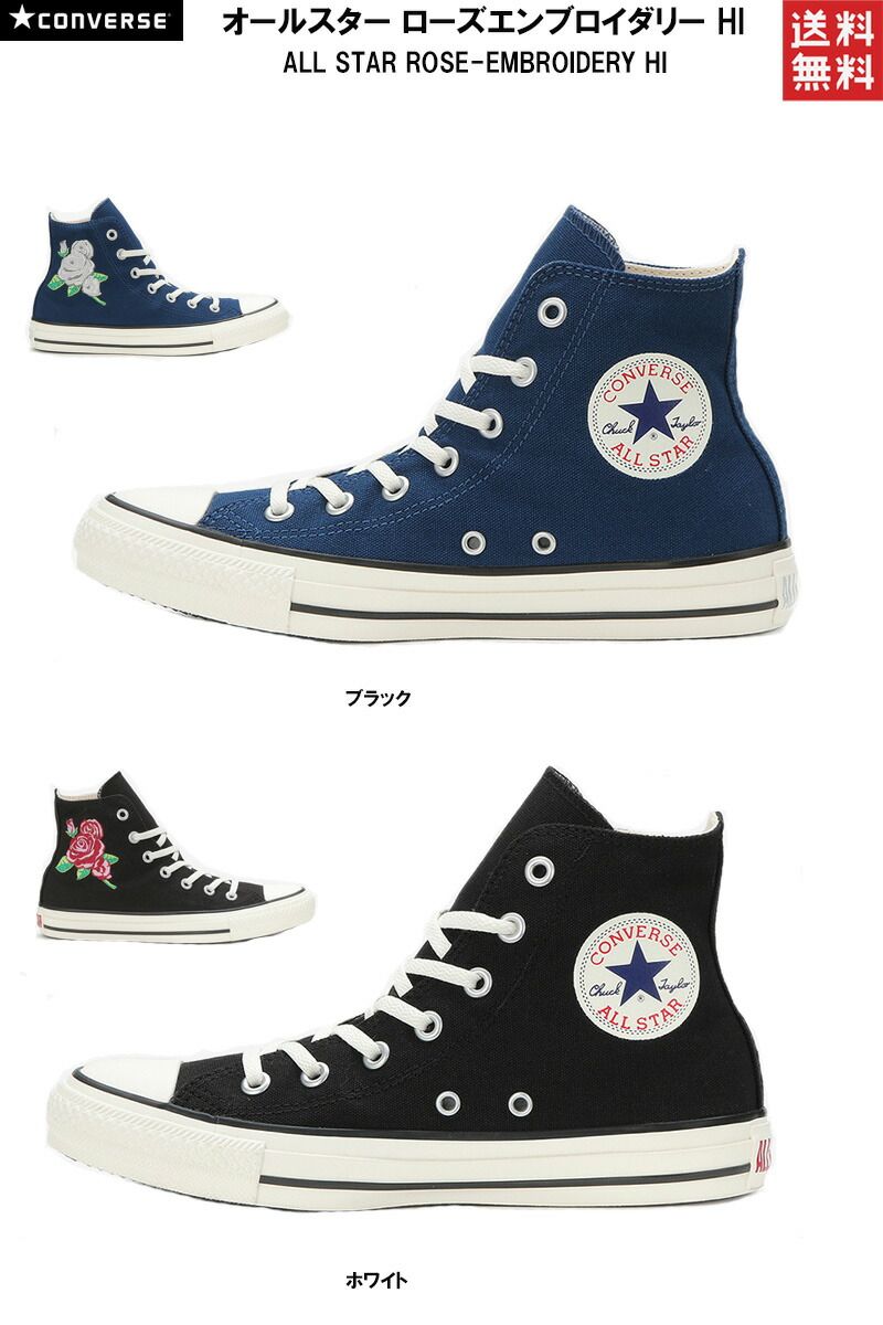 2converse all star rose