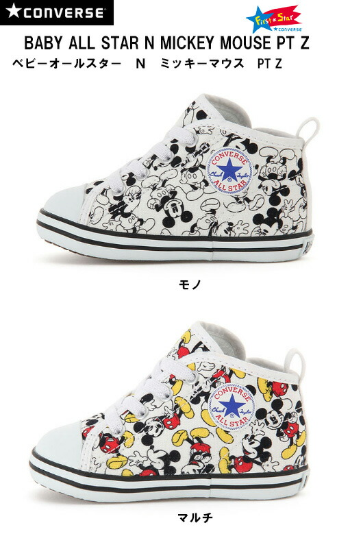 ed2dd203fb484 Converse CONVERSE baby sneakers baby all-stars N Mickey Mouse PT Z (BABY  ALL ...