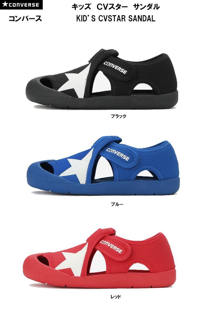 converse kids sandals \u003e Clearance shop