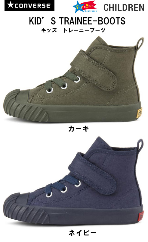 d3d7923af2c05b blancozapato  Converse CONVERSE child sneakers kids tray knee boots (KID  S  TRAINEE-BOOTS) domestic regular article