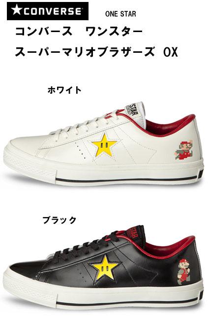 CONVERSE Converse sneakers ワンスタースーパーマリオブラザーズ OX ONE STAR SUPER MARIO BROS OX