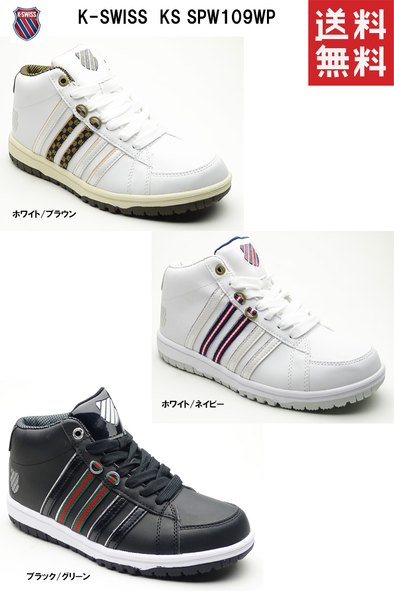 new arrival 75375 242d8 Correspondence men sneakers K-SWISS KS SPW109WP multi-coat 2 mid Lady's  shoes shoes case chair
