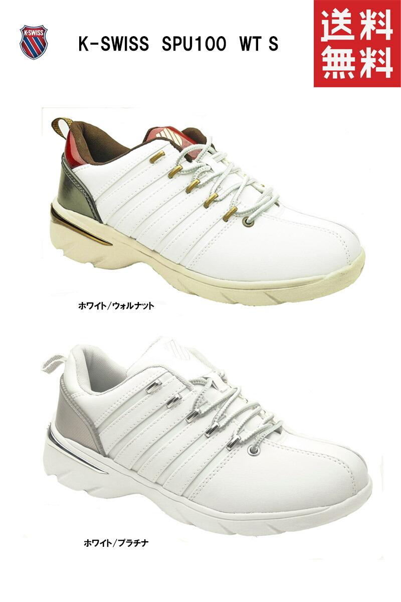 Correspondence men sneakers K-SWISS KS SPU100 men shoes shoes case chair