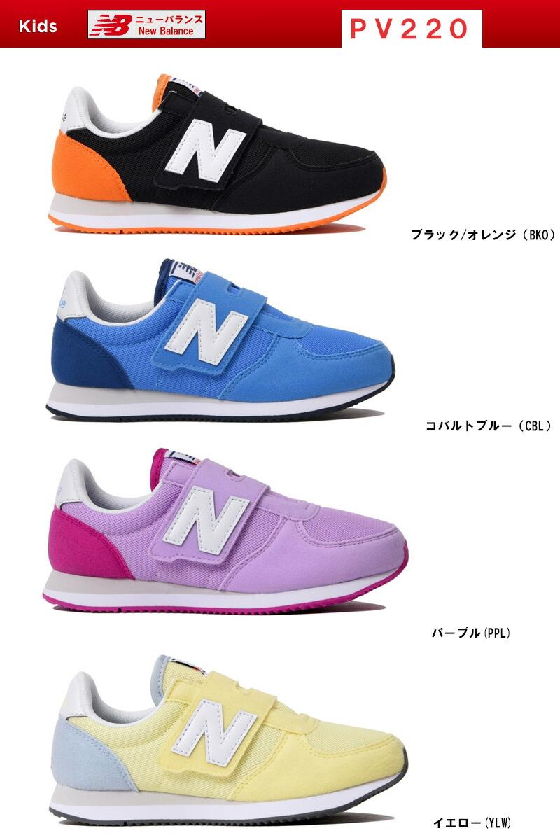 new balance 21.5