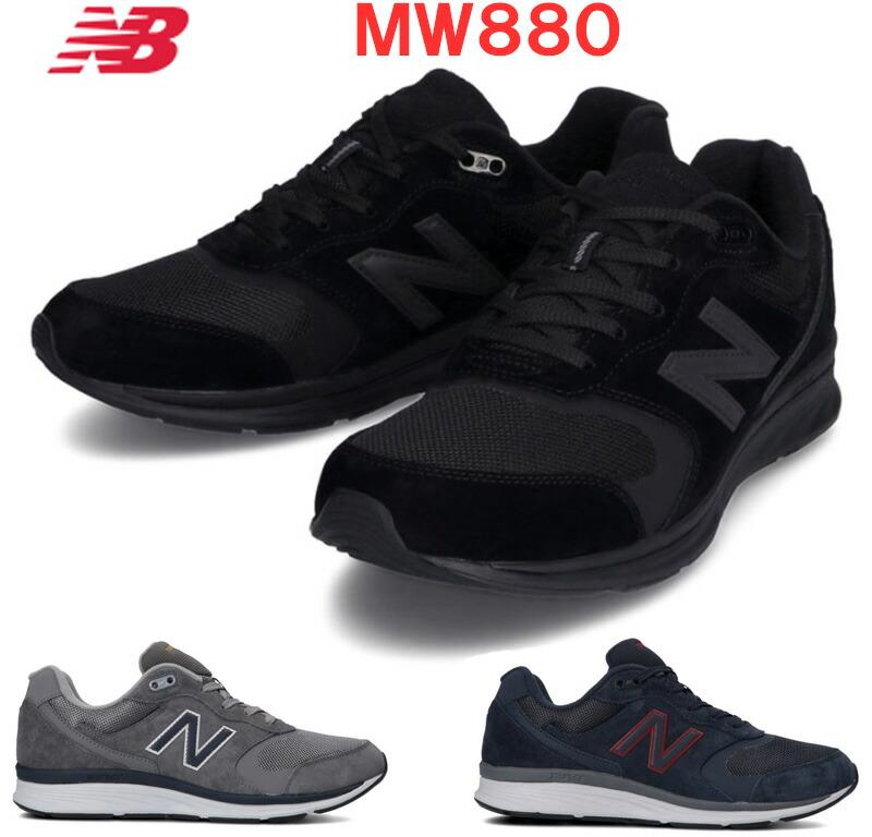 アウトレット 卓越したクッション性と安定性 あす楽対応 送料無料 ニューバランス MW880 メンズ 公式 ウォーキングシューズ 4E 幅広 全3色 CN4 ブラック NT4 プレゼント AB4 グレイ 敬老の日 ネイビー 靴