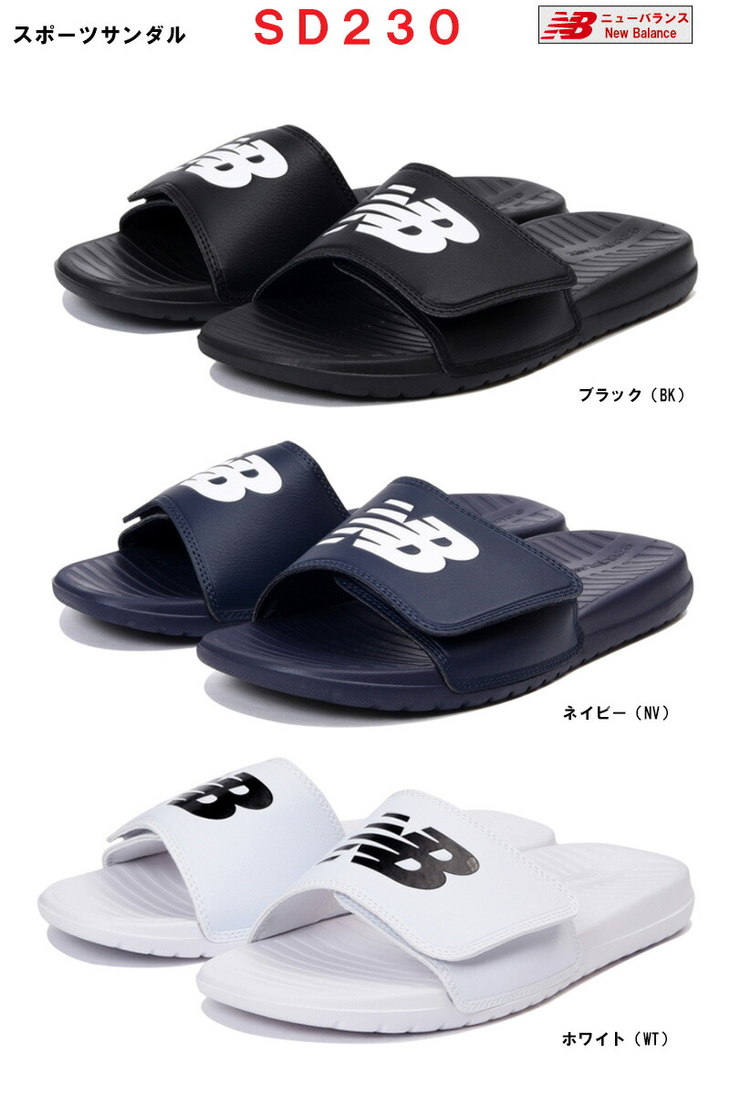 40343aba6b3 blancozapato  Sports sandals of the New Balance SD230 popularity ...