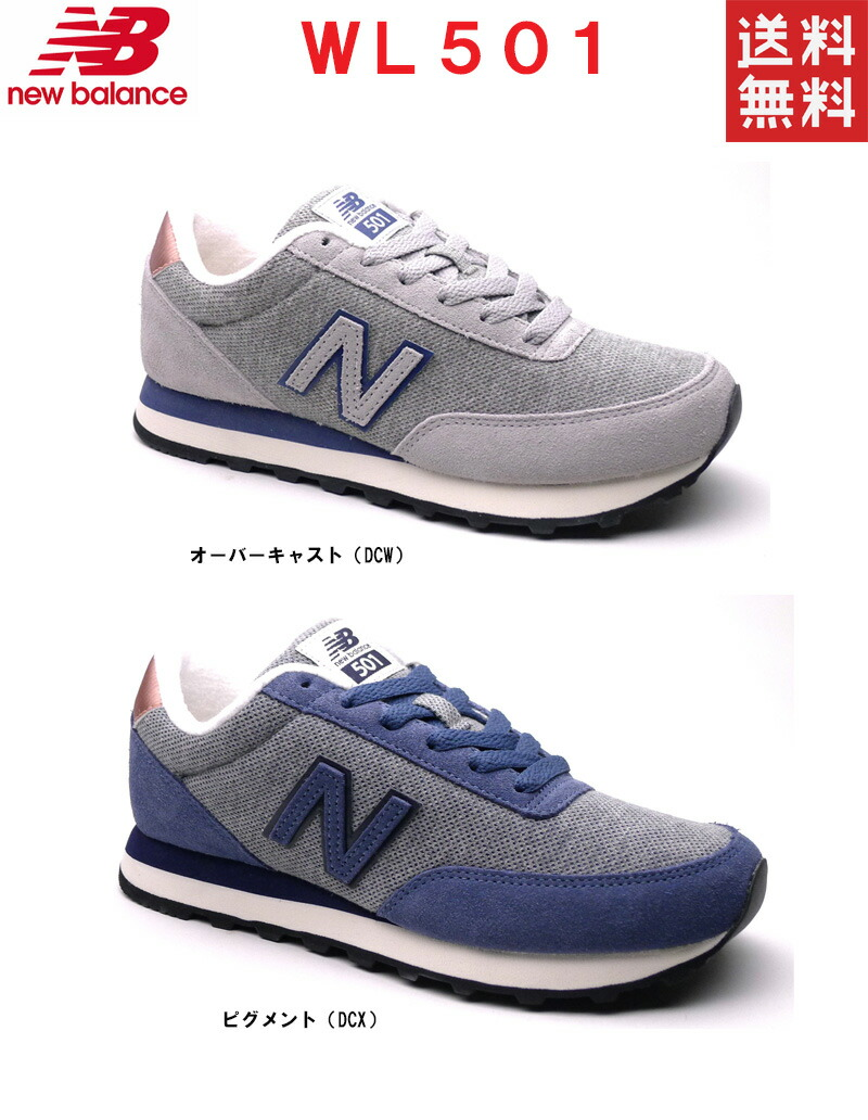 new balance wl501