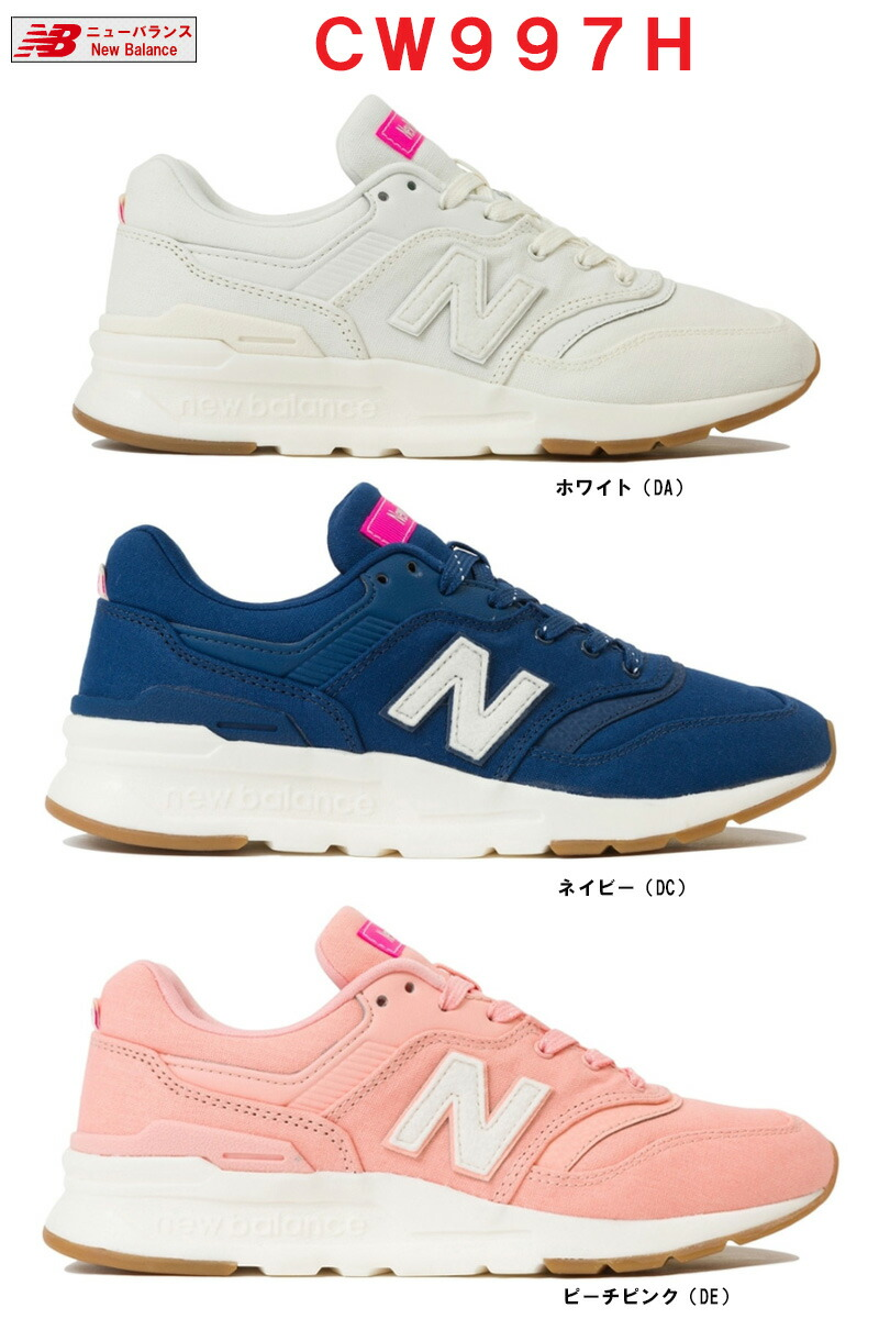 All correspondence New Balance CW997H sneakers lady's three colors