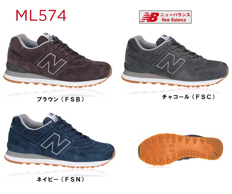new balance ml574 fsc