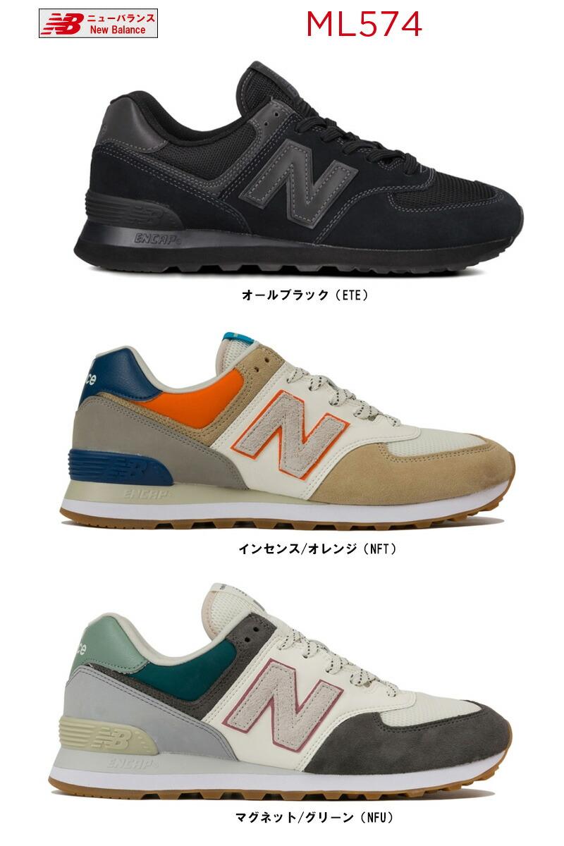 new balance ml574 sneakers