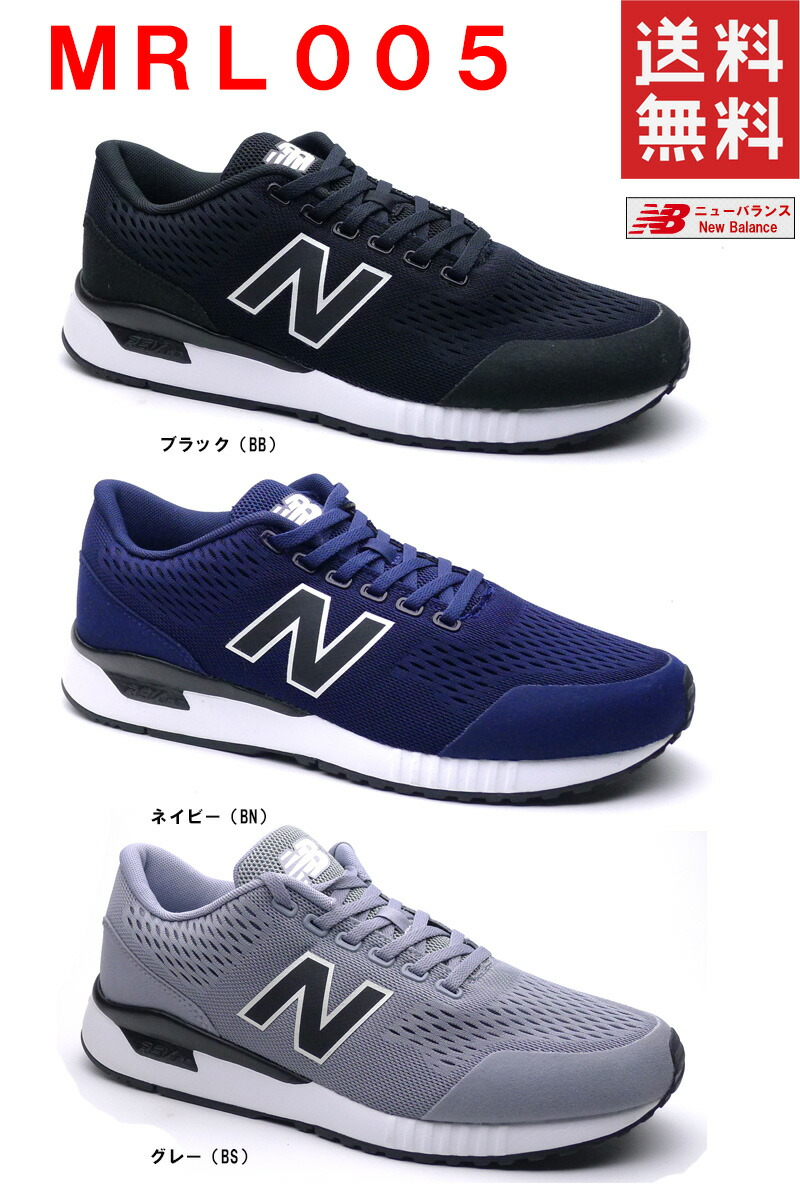 new balance mrl005