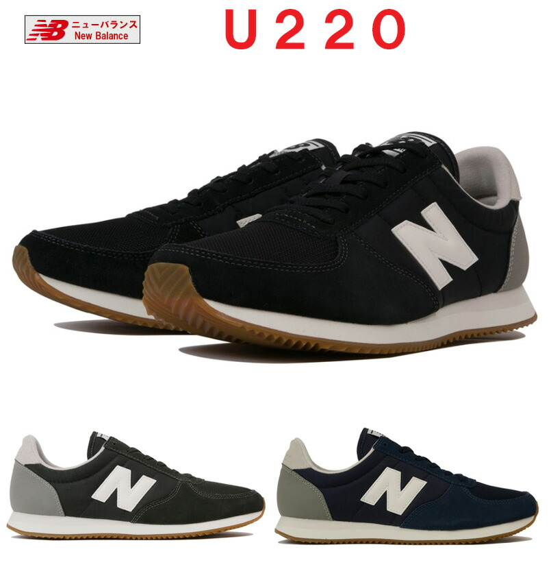 new balance low profile sneakers