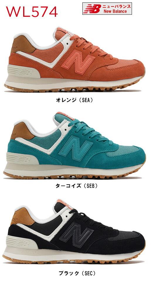 blancozapato | Rakuten Global Market: New Balance WL574 sneakers