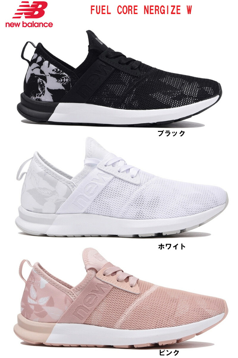 All New Balance FUEL CORE NERGIZE W fuel core Nadja is W sneakers WXNRGL lady's three colors