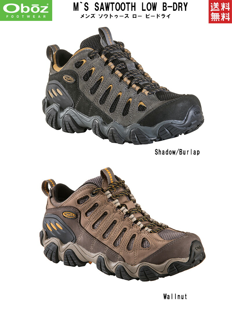 Oboz Mens Sawtooth Low BDRY Walking Shoes Brown Sports Outdoors Waterproof
