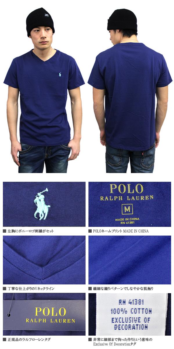 Blast Polo Ralph Lauren Polo Ralph Lauren V Neck Tee Navy