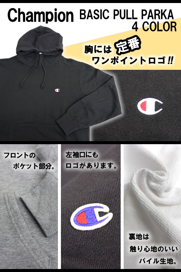 c11c6cd9 ... Parka food sweat shirt pullover 4 color basic C logo men gap Dis