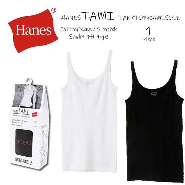 955913f8594bc Hanes Hanes Tami Lady s inner tank top HW2-K201 black and white underwear  underwear plain fabric inner tops Lady s fashion comfort is good