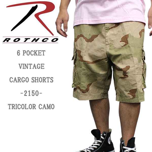 4f3c83b38f Because there are many Pocket any time of the scantily-clad travelers  empty-handed, I want to be recommended! ROTHCO Inc. of the USA half cargo  pants and ...