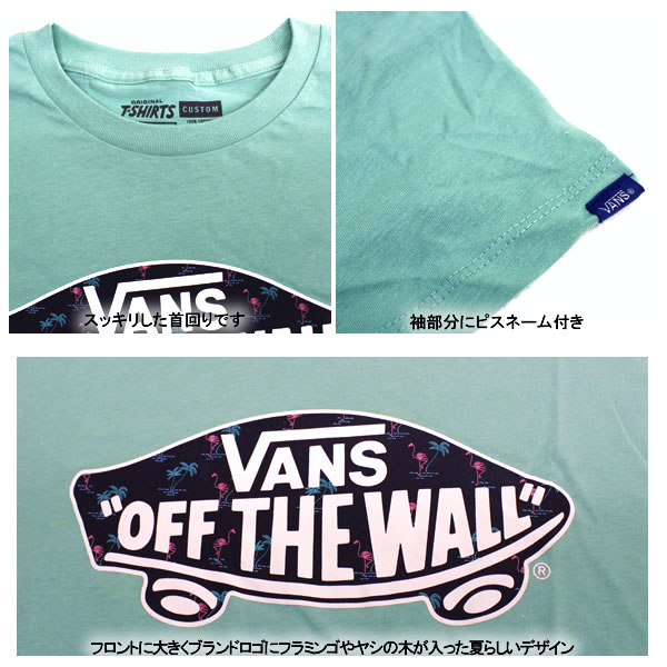 e3ebef972b blast  VANS   vans short sleeve T shirt OTW LOGO FILL off-the-wall ...