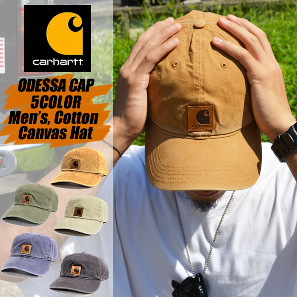 38ce12061a blast: Carhartt Carhartt Odessa Odessa wash duck caps CAP Hat ...