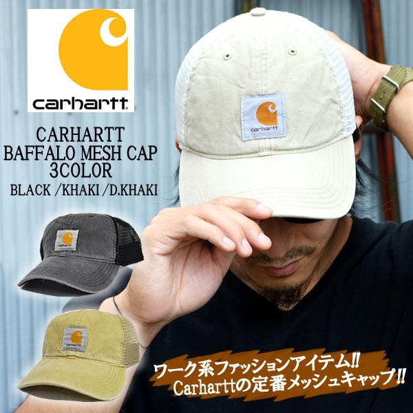 ef7cf841f00 blast  Carhartt Carhartt BAFFALO MESH CAP Buffalo mesh Cap CAP Hat ...