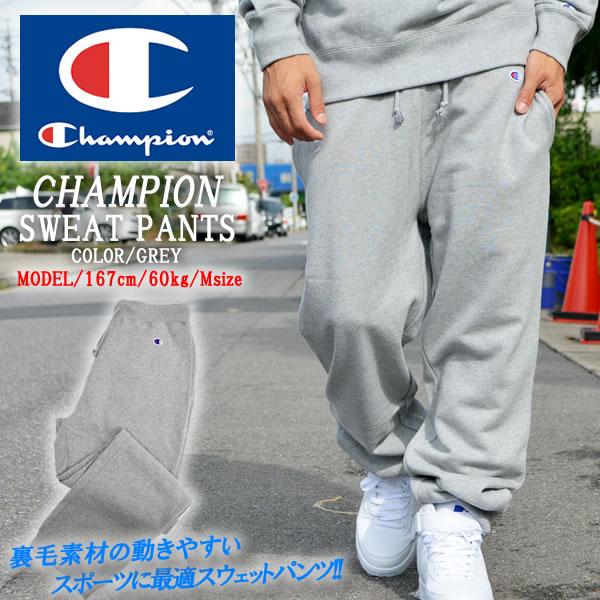 f68d12232058 blast  Champion champion sweatpants basic sweet pants long gray C3 ...