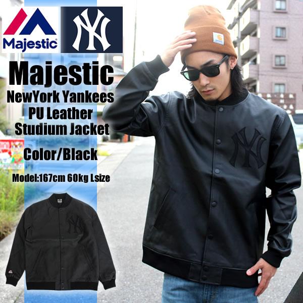 マジェスティック スタジャン MAJESTIC 黒 ヤンキース ブラック ニューヨーク STADIUM JACKET NEW YORK YANKEES セール BLACK SALE