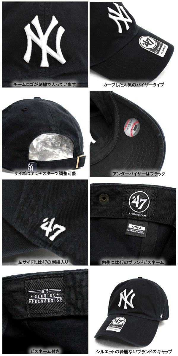 b644a27c 47 BRAND fourteen seven brand MLB NEW YORK YANKEES New York Yankees CLEAN  UP Cap CAP Hat Hat men's women's fashion street skater skating B of hip-hop  ...