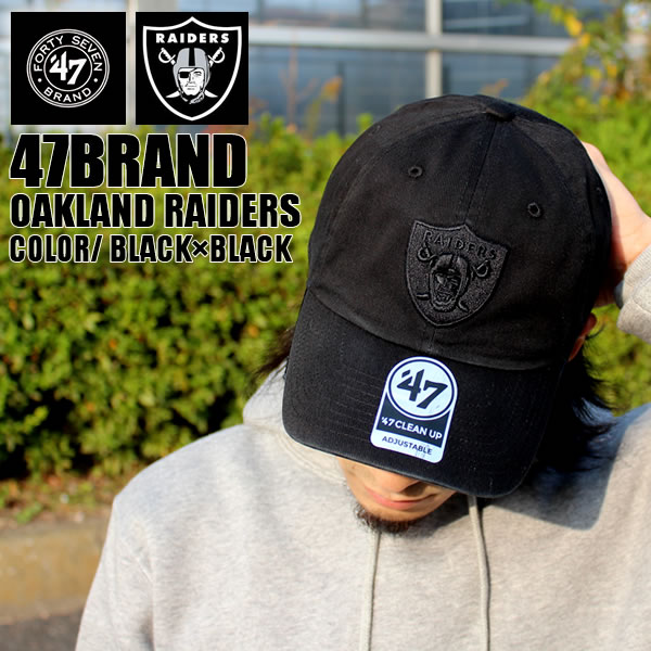 47 BRAND fourteen seven brand NFL Oaiand Raiders Oakland Raiders Black  CLEAN UP Cap CAP Hat Hat men s women s fashion street skater skating B  series hip hop ... 2479607516
