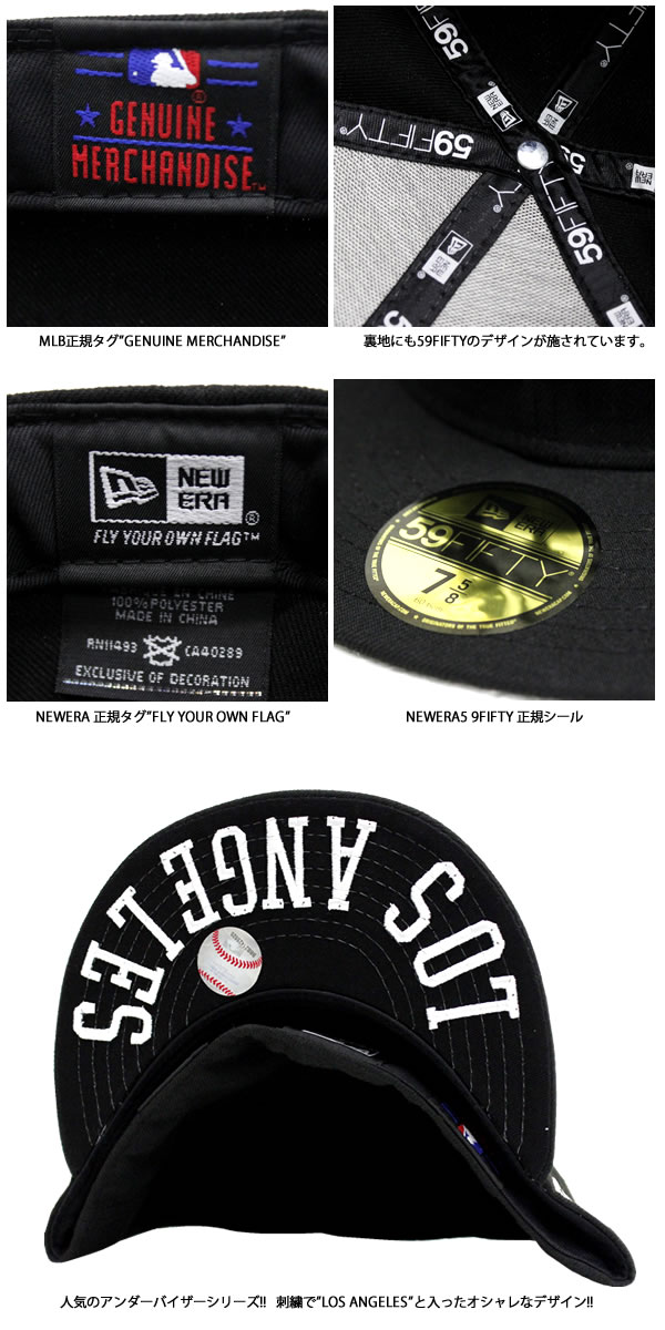 e5af83aaabe103 Introduce / product description. NEWERA / embroidery under visor black Los  Angeles Dodgers new era 59FIFTY x White