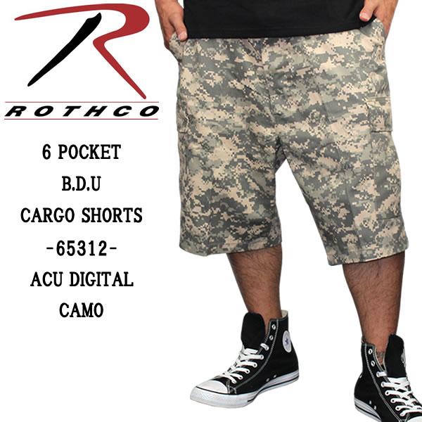 bf0debeb7e ROTHCO rothco BDU / cargo sorts ACU Digital Camo ROTHCO. rothco shorts.  men's.