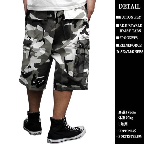 Rothco 65215 City Camo BDU Shorts