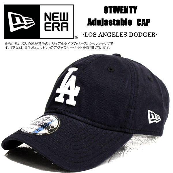 NEWERA new gills cap navy 9TWENTY Los Angeles Dodgers 6PANEL MLB Los  Angeles Dodgers hat sports baseball adjuster men gap Dis fashion street  pair look la bf6ad77b646