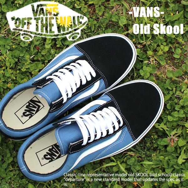 2a0831dba7 blast  VANS vans sneakers VN000D3HNVY old school navy shoes ...