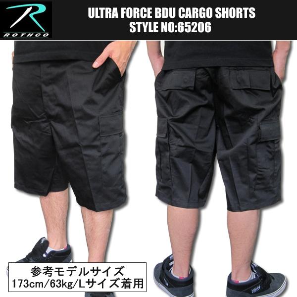 a914071003 ROTHCO / Rothko half cargo pants and black ROTHCO. rothco shorts. men's. 3
