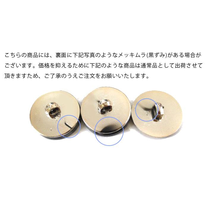ボタンセット レトロ プラボタン メタル風 パーツ 福袋