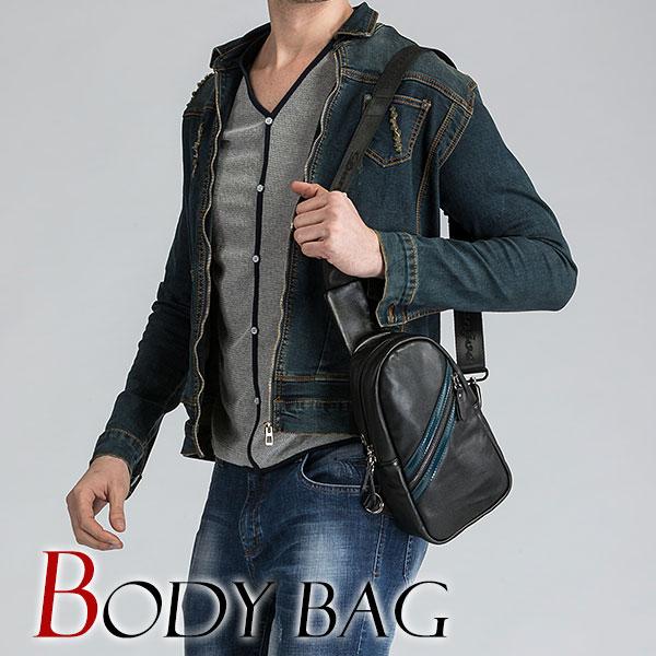 【11日1:59までスーパーSALE半額アイテム】MY BAG ボディバッグ 円弧型 贅沢一枚牛革 本革レザー メンズ 縦型 ウエストバッグ 斜めがけ ワンショルダーバッグ メッセンジャーバッグ 自転車鞄 ブラック 8036