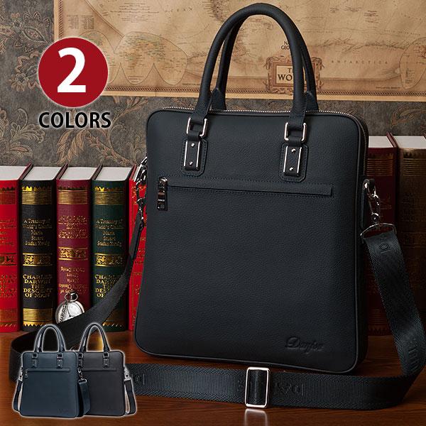クーポン対象アイテム MY BAG トートバッグ 自立可 厚手本革 牛革 レザー メンズ 男性用 2way ショルダー付き 通学 通勤 出張 旅行ipad収納 A4書類鞄 2色選 8852-2