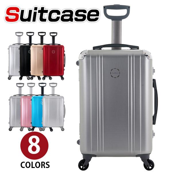 MY BAG スーツケース 軽量 全身アルミ合金 ロック搭載 キャリー ハードケース キャリーケース360度回転自在、4輪静音キャスター 40L 4日3泊 8色選